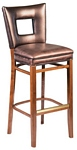 Square Cut-Out Back Bar Stool